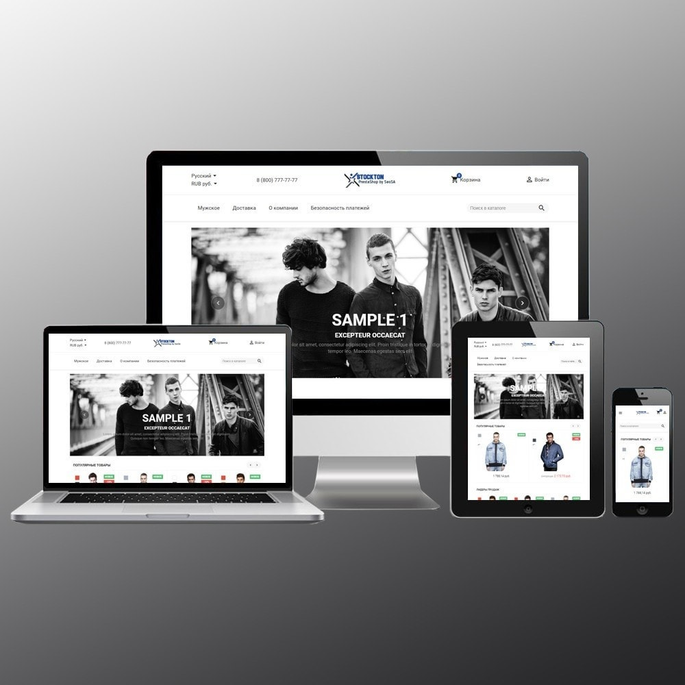 theme - Мода и обувь - Интернет магазин одежды  и обуви - 1