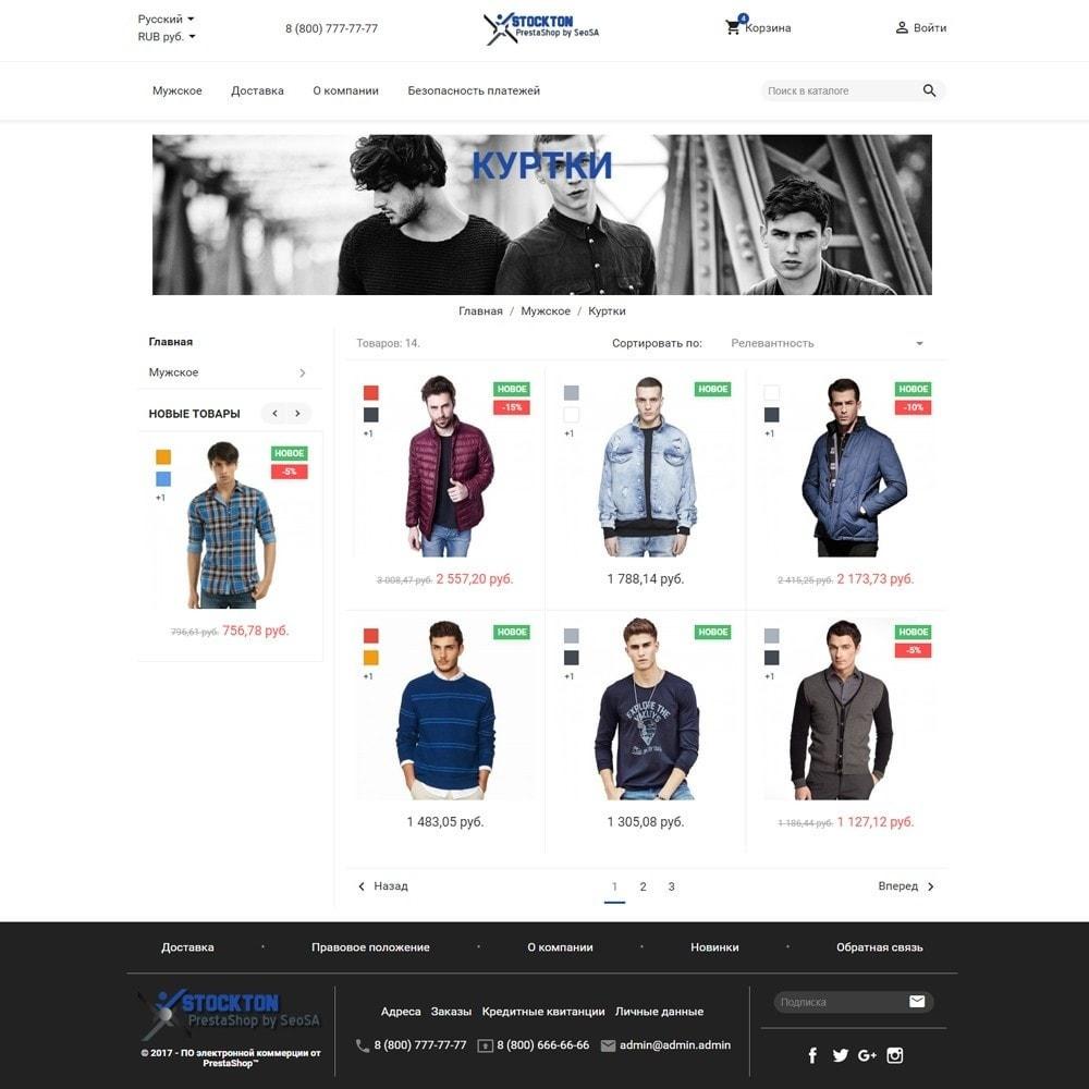 theme - Мода и обувь - Интернет магазин одежды  и обуви - 5