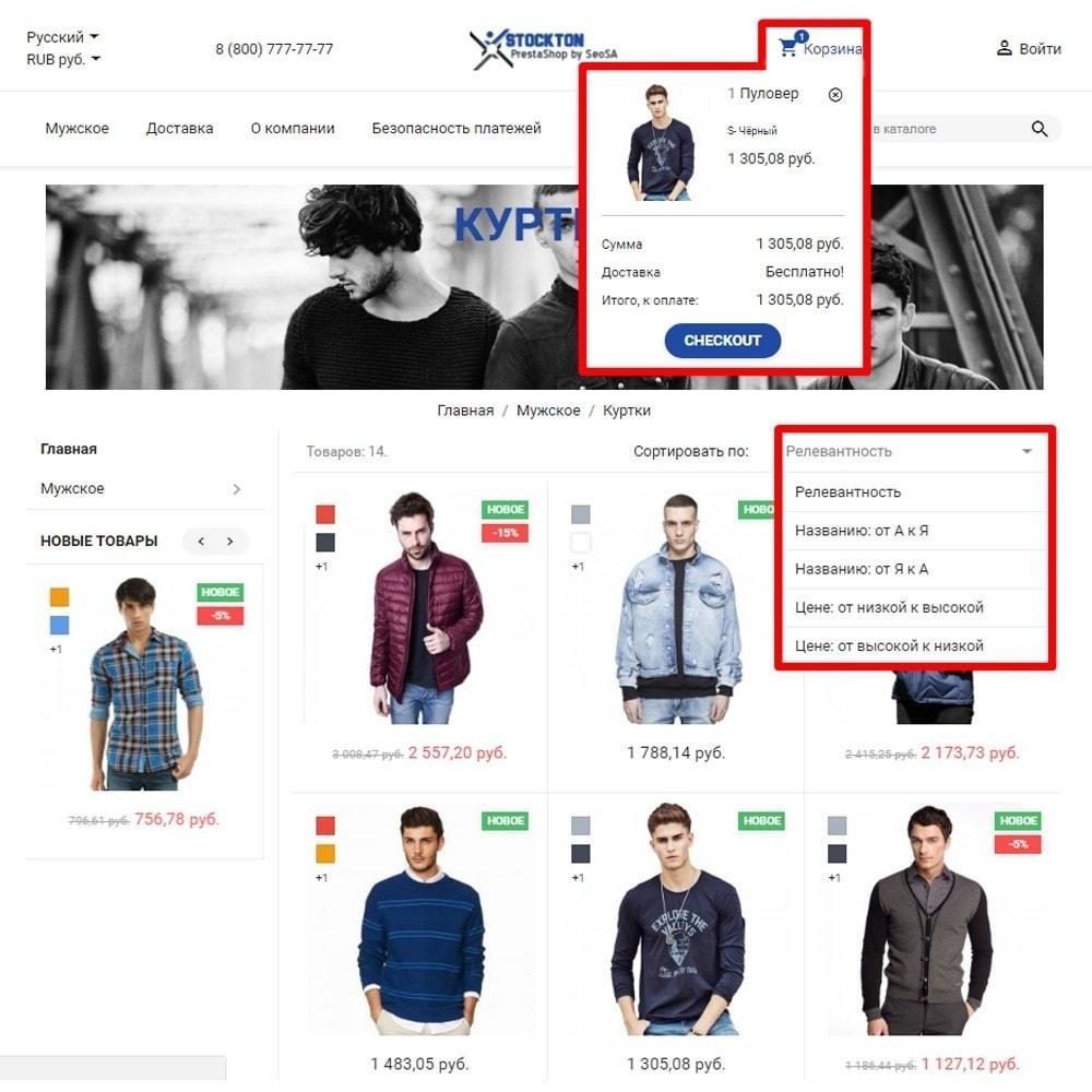 theme - Мода и обувь - Интернет магазин одежды  и обуви - 6