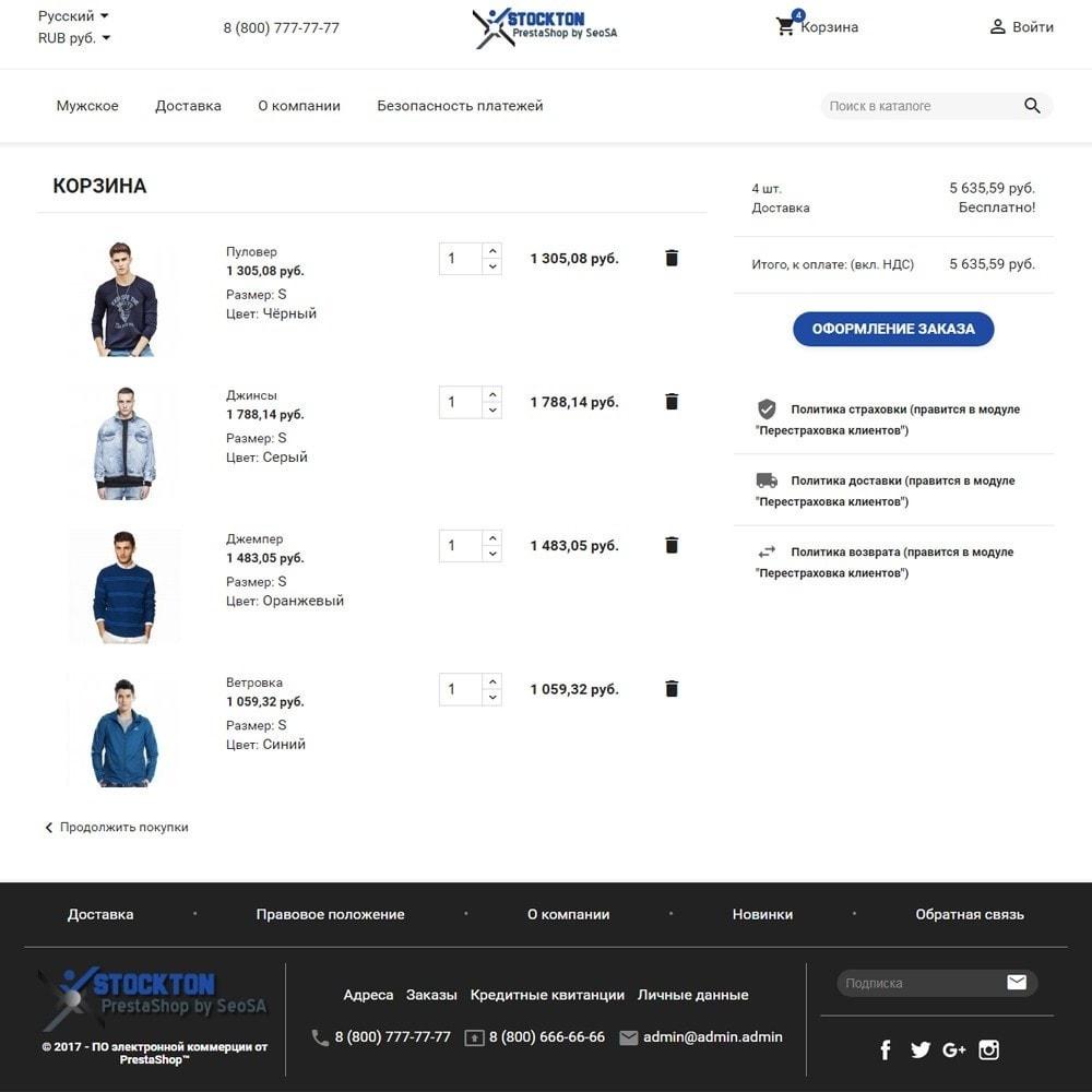 theme - Мода и обувь - Интернет магазин одежды  и обуви - 9