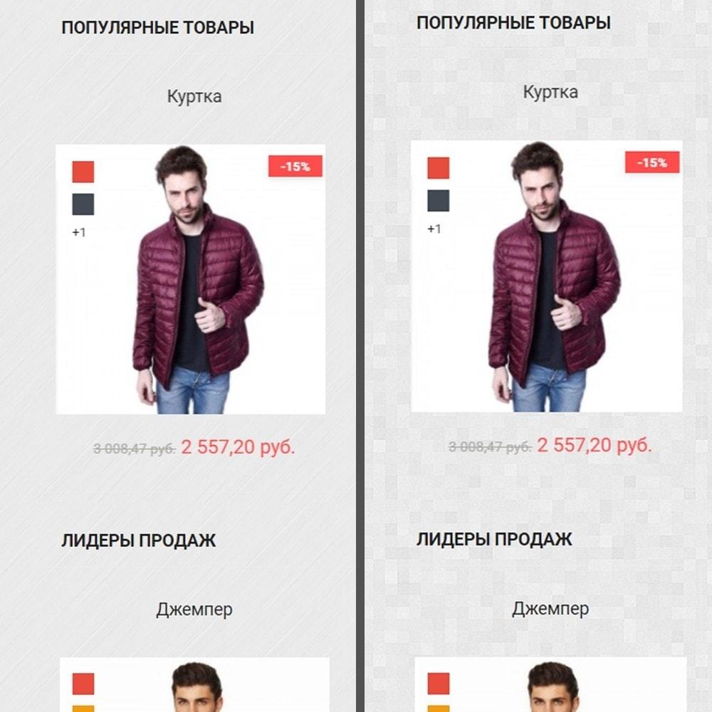 theme - Мода и обувь - Интернет магазин одежды  и обуви - 12