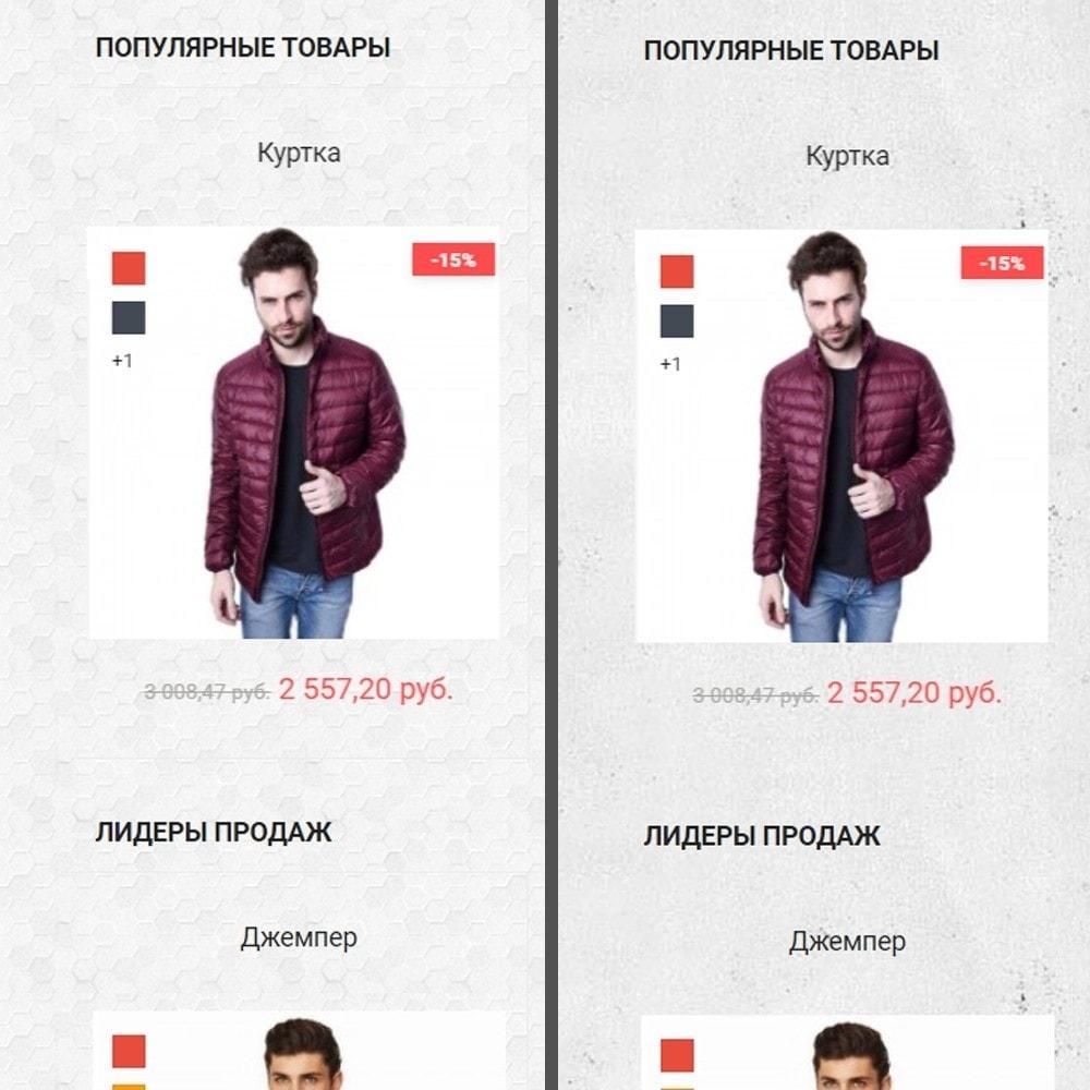 theme - Мода и обувь - Интернет магазин одежды  и обуви - 13
