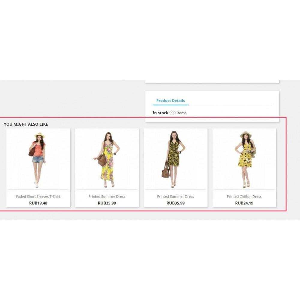 module - Перекрестные продажи и Создание комплектов - Привязка аксессуаров к товарам по категории - 1