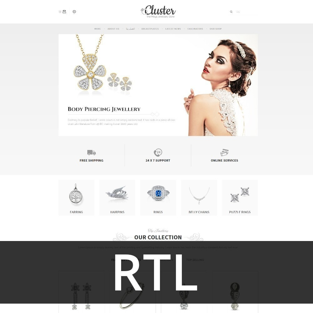 theme - Bijoux & Accessoires - Cluster Jewellery Store - 3