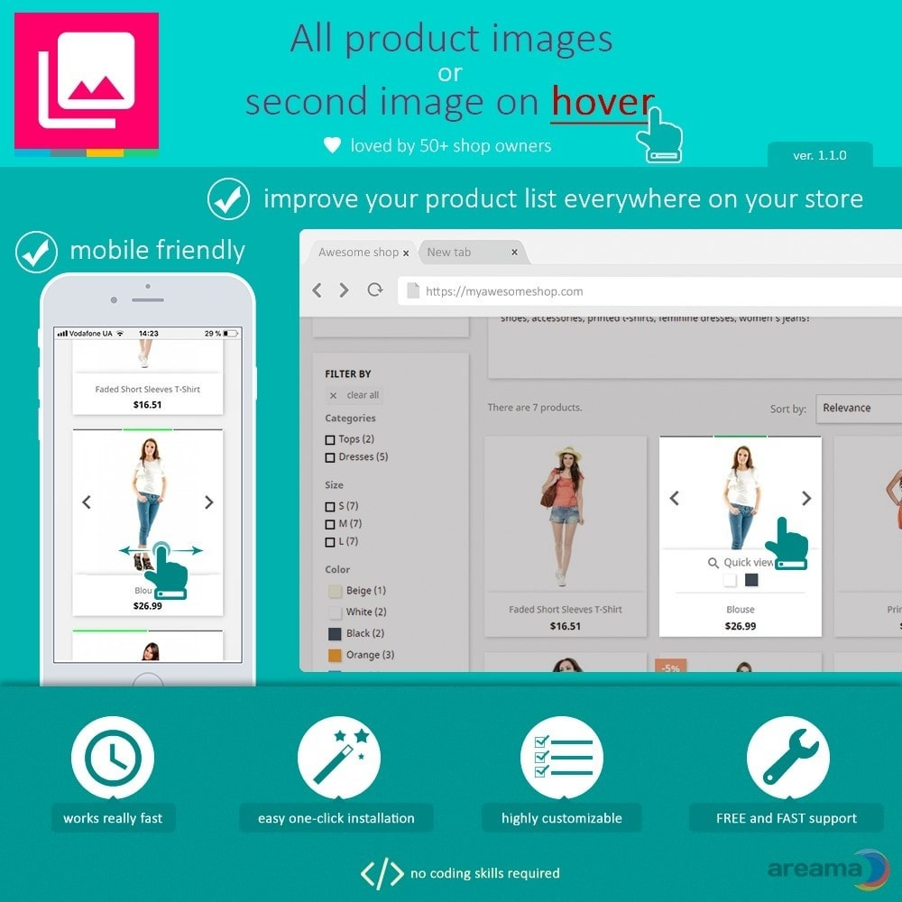 module - Visual Products - All product images or second image on hover - 1