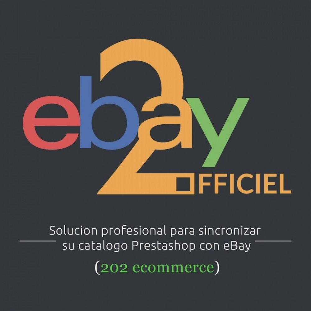 module - Marketplaces - Ebay 2.0 Marketplace - 1