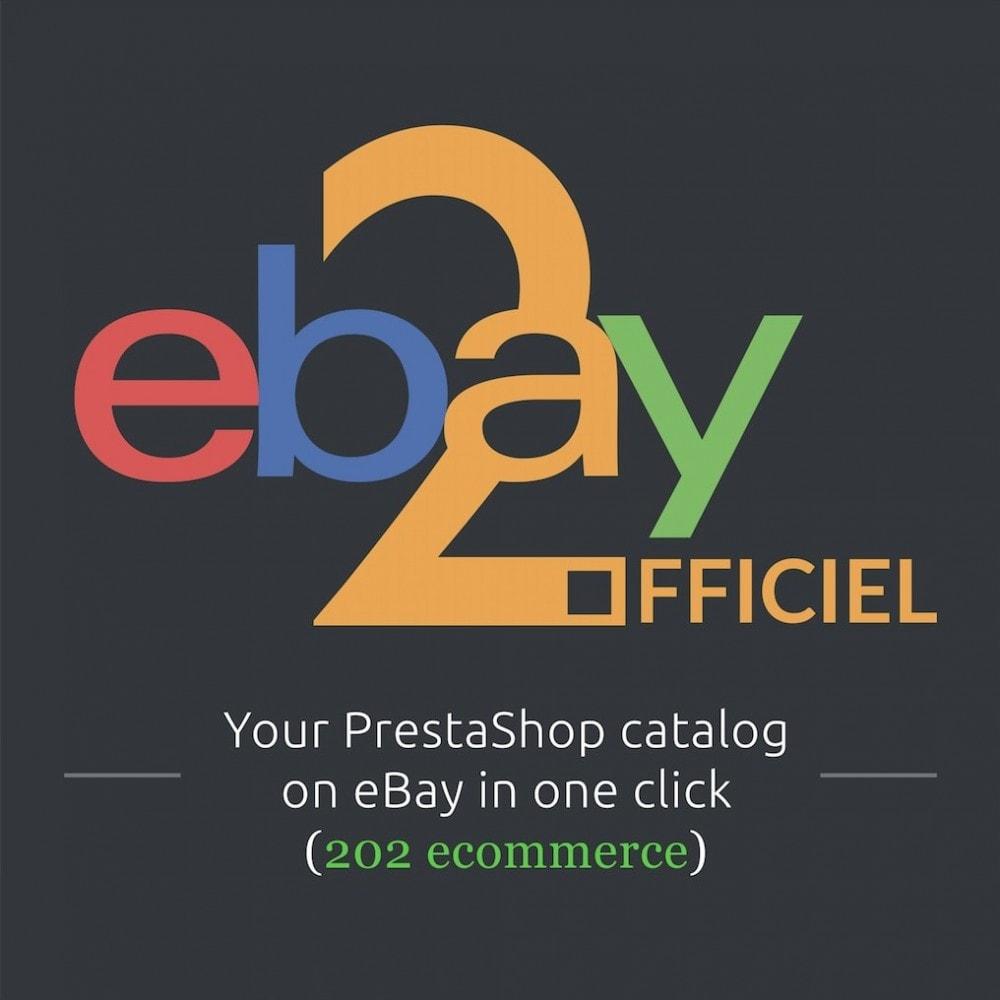 module - Marktplaats (marketplaces) - Ebay 2.0 Marketplace - 1