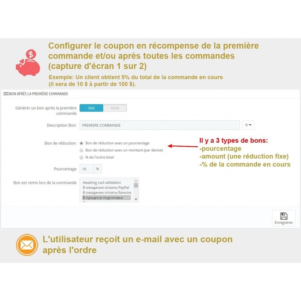 module - Bons de réduction sur les réseaux sociaux - Bon de réduction avancés et points de fidélité - 7