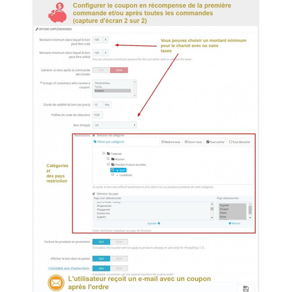 module - Bons de réduction sur les réseaux sociaux - Bon de réduction avancés et points de fidélité - 8