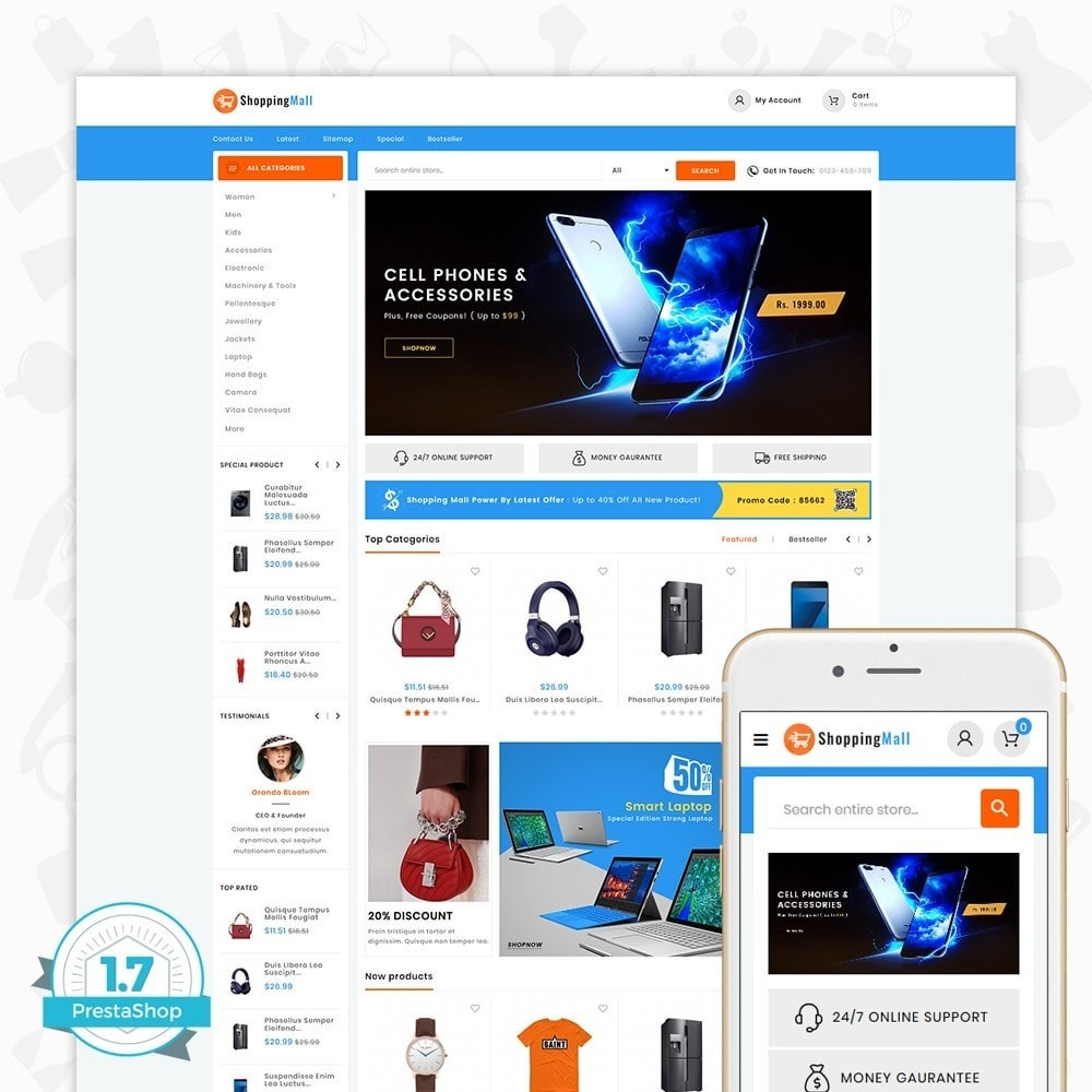 theme - Электроника и компьютеры - Shoppingmall - The Mega Mall - 1
